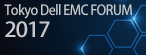 catch_Dell_EMC_Forum_2017.png
