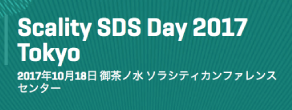catch_SDS_Day_2017.png
