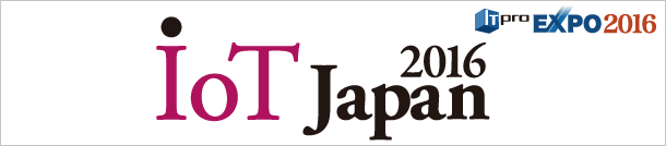 title_IoT Japan.png